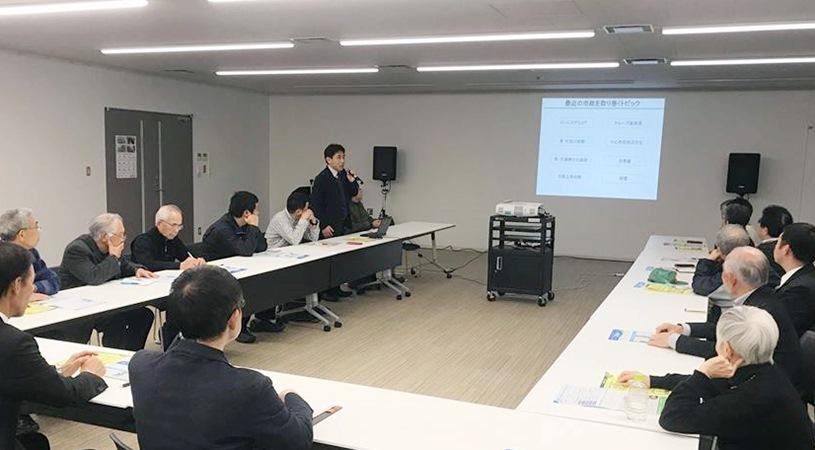 秋田市議会会派「そうせい」セミナー