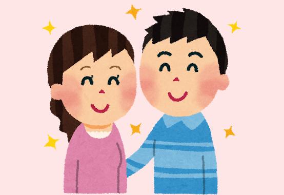 秋田市結婚新生活支援事業補助金
